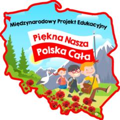 logo PNPC.png